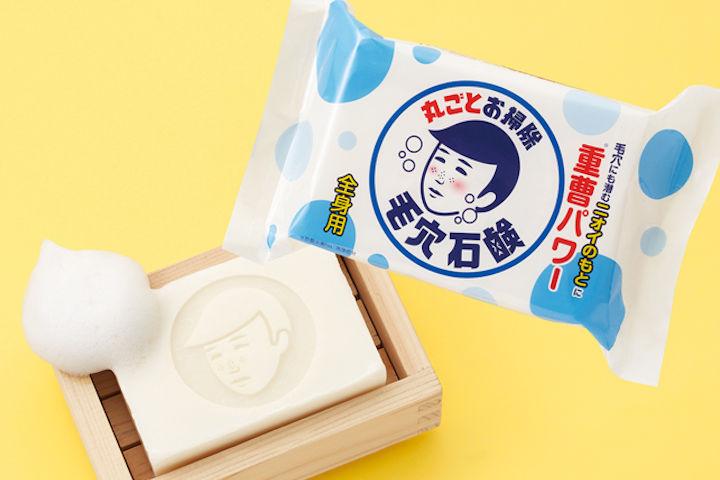 毛穴撫子 男の子用 重曹つるつる石鹸