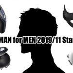 YA-MAN for MEN 誕生!!