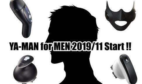 YA-MAN for MEN 誕生!!