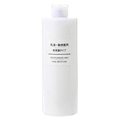 無印良品 乳液 敏感肌用 高保湿タイプ