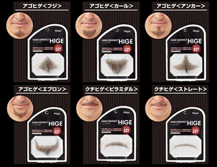 つけひげのスタイル