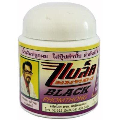 ブラック・ポムトング