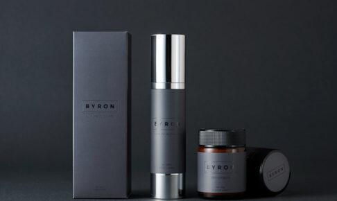 メンズスキンケア「BYRON(バイロン)」誕生