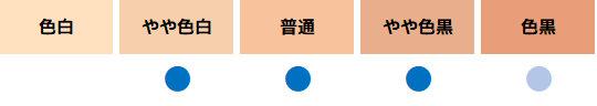 uno(ウーノ) フェイスカラークリエイター(カバー)に合った肌色