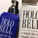 HOLO BELL