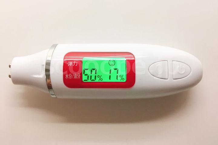 HOLOBELLのスキンチェッカー水分量